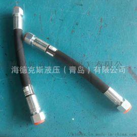 高压胶管液压胶管 山东青岛海德克斯液压胶管