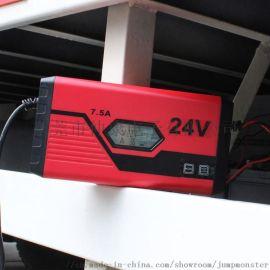 ICC7.5 汽车电池充电器
