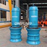 陕西500QZ-125井筒式潜水轴流泵
