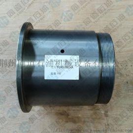石油钻机、修井机江汉四机厂P2400082AA天车轴