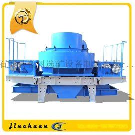 大型制砂机 冲击式大型制砂机