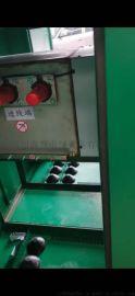 成都高压电缆分支箱、开闭所、环网柜、箱式变电站