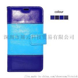手机壳手机保护套PC壳真皮保护套华为苹果三星