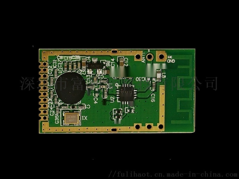 無線射頻摸塊 RFM75P