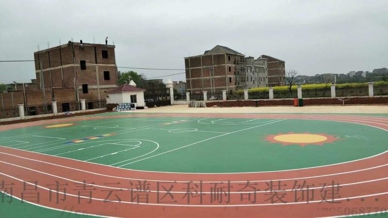 江西承接室內外矽PU籃球場南昌工程承包