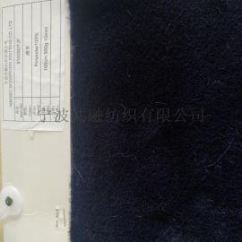 藏青色兔毛,化纤面料,针织,毛绒布面料,假毛