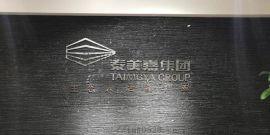 郑州企业形象墙 文化墙 名片 彩页 印刷制作厂家