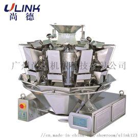 尚德机械**定量颗粒包装机 坚果膨化食品自动称量机