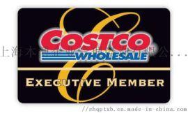大連外貿工廠如何通過COSTCO驗廠輔導