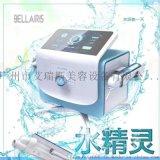 广州艾瑞斯水精灵雾化补水仪 夏季补水水氧仪注氧仪