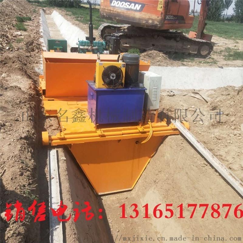 农田灌溉沟渠滑模机 U型槽水渠成型机