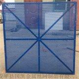 爬架网冲孔金属防护网 建筑外墙安全防护网