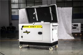 三相四线6千瓦静音汽油发电机