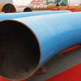 L245N管线输气弯管
