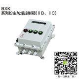 BXK非标定做远程就地防爆控制箱