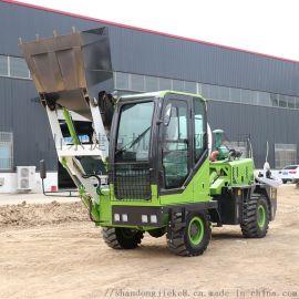 捷克机械 新款搅拌车 3方自上料混凝土搅拌运输车