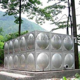 不锈钢水箱保温消防水箱加工定做玻璃钢储水箱
