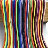 廠家直銷4MM彩色圓繩滌綸包芯圓繩滌綸編織繩