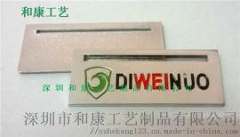 广州哪有定制箱包上的金属装饰牌 金属logo商标牌定制 品质好的金属logo装饰牌制作
