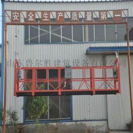 建筑吊篮 电动吊篮 山东鲁尔胜建筑设备有限公司