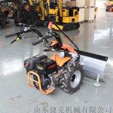 小型推雪鏟掃雪機 捷克機械 多功能除雪堆雪除雪設備