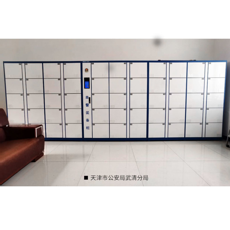 RFID指纹识别智能装备柜定制36门智能装备保管柜