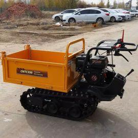 农用履带式运输车 多功能山地果园自卸全地形爬山虎