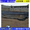 江西2.0土工膜厂家,光面2.0HDPE防渗膜服务