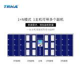 36门智能装备管理柜厂家联网型智能装备柜公司直销