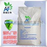 育肥牛用胍基乙酸 饲料添加剂