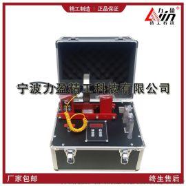 宁波力盈ELDC-1便携式轴承加热器厂家