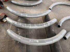 天津双金属复合管加工「江苏江河耐磨管道」
