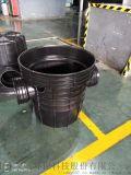 成品700塑料污水检查井-污水雨水成品检查井