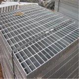 运动场用重型钢格板生产厂家