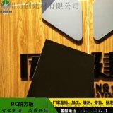 廣州花都 聚碳酸酯耐力板 PC耐力板 十年質保