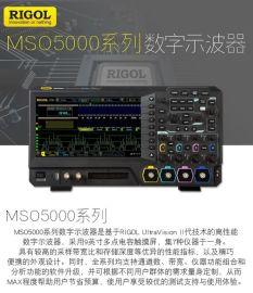 MSO5072普源数字示波器