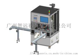 新一代膏霜瓶类包装视觉检测机 VIS680-RC