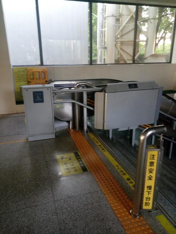济南销售爬楼设备无障碍斜挂平台斜挂楼梯电梯