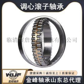 23036CA/W33金峰轴承调心滚子轴承