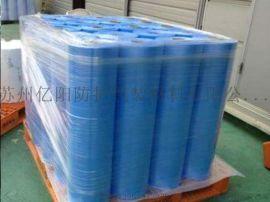 VCI气相防锈膜多金属海运储存PE包装膜