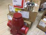 丹佛斯ORV25-40油溫調節閥 ORV50-65-148H0503油溫三通調節閥