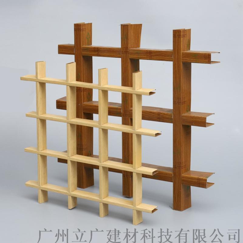 廣東鋁格柵廠家 供應木紋鋁格柵天花吊頂裝飾材料
