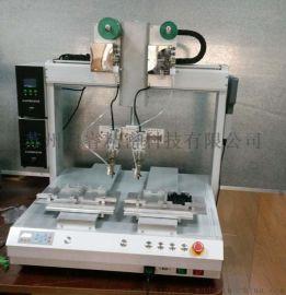 江浙沪焊点自动加锡机生产厂家双高频双烙铁焊锡机
