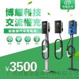 广西南宁优质运营版7KW交流桩