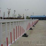 浙江嘉兴塑钢pvc道路护栏 市政交通隔离栏生产厂家