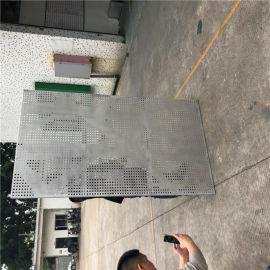 358办公区造型穿孔铝单板 公共区铝板造型背景墙