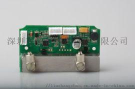 大庆市智能型高精度多参数红外气体传感器模组
