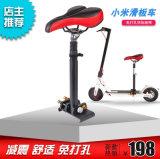 小米通用款電動滑板車摺疊車專用款帶減震座椅坐墊