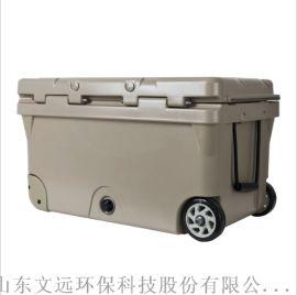 塑料冷藏箱/生鲜冷饮储藏用保温箱厂家