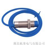 SBN2-E120LCG耐150度高溫接近開關
